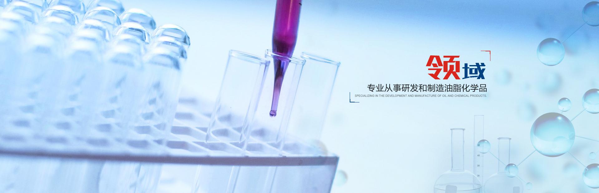 十八烷基胺